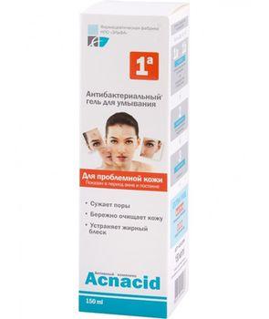 cumpără Acnacid Gel antibacterial 150ml în Chișinău