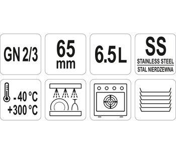 купить Гастроемкость из нержавеющей стали  GN 2/3 65 в Кишинёве