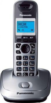 купить Panasonic KX-TG2511UAM Marble в Кишинёве