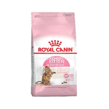 cumpără Royal Canin  KITTEN STERILISED 2 kg în Chișinău