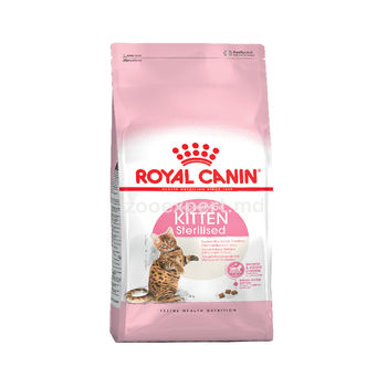 купить Royal Canin  KITTEN STERILISED 2 kg в Кишинёве