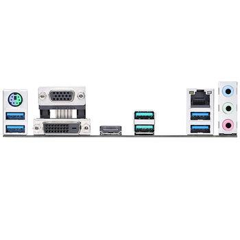 Материнская плата ASUS PRIME B550M-A AMD B550, AM4, Dual DDR4 4600MHz, PCI-E 4.0/3.0 x16, DVD-D/D-Sub/HDMI 2.1, USB 3.2, SATA RAID 6Gb/s, 2xM.2 x4 Socket, 64Gb/s M.2 support PCIe 4.0 x4, SB 8-Ch., GigabitLAN, LED lighting,
