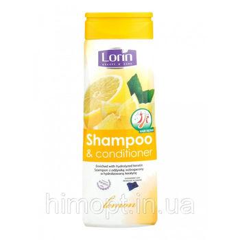 Șampon - Conditioner Lorin (lamaie, amestec de fructe)