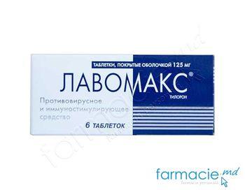 купить Lavomax® comp. film. 125 mg N6 (Nijfarm) (antiviral) в Кишинёве