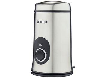 Coffee Grinder VITEK VT-1546
