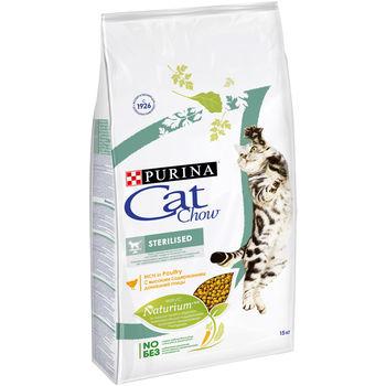купить Cat Chow Special Care  Sterilized (для стерилизованных кошек) в Кишинёве