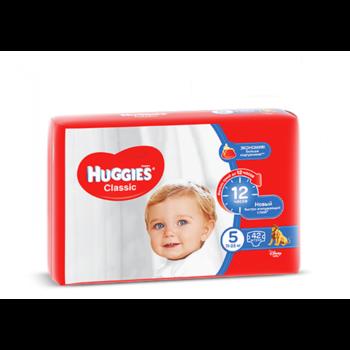 cumpără Huggies Scutece Classic Jumbo 5, 11-25 kg, 42 buc. în Chișinău