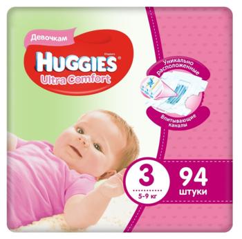 Подгузники для девочек Huggies Ultra Comfort 3 (5-9 кг), 94 шт.