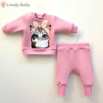 Комплект розовый от 6 до 9 месяцев