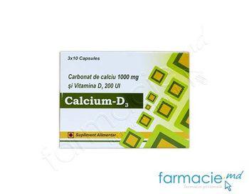 купить Calciu+D3 caps. gel.N30 в Кишинёве