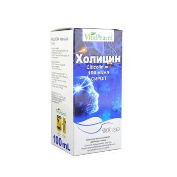 cumpără Holicin sirop 100ml N1 în Chișinău