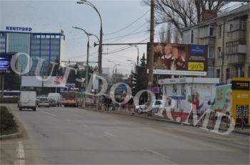 купить KSC28003A в Кишинёве
