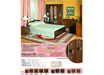 Спальня Афродита юг Озеро орех