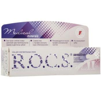 купить Реминерализующий Гель R.O.C.S. - MEDICAL Sensitive в Кишинёве