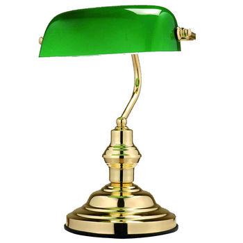 купить 2491 Настольная лампа Antique 1л в Кишинёве