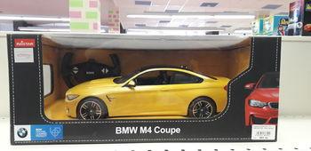 Машина р/у RASTAR 1:14 BMW M4 (F82), Код 70900