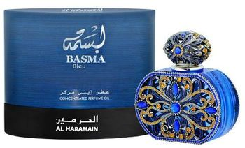 Basma Blue | Басма Блу