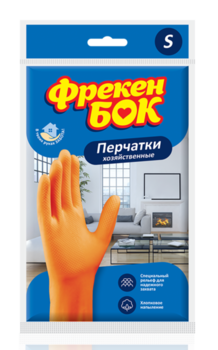 Перчатки хозяйственные Фрекен Бок, S
