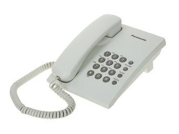 купить Panasonic KX-TS2350 UAW White в Кишинёве