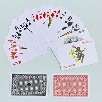 купить Игральные карты пластиковые IG-0846 Lucky Gold (54 шт., 0.4 мм) (3834) в Кишинёве