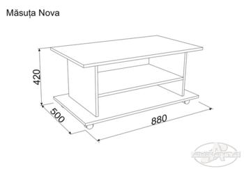 Журнальный столик  Nova