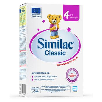купить Молочная смесь Similac Классик 4 с 18 месяцев, 300г в Кишинёве