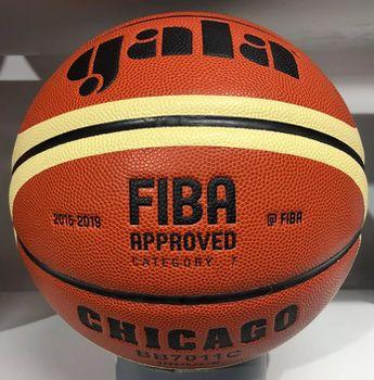 Мяч баскетбольный №7 Gala 7011 Chicago FIBA (2013)