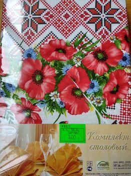 купить Столовый комплект 150*240 Тиротекс в Кишинёве