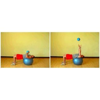 Медицинский мяч 5 кг Yakimasport 100265