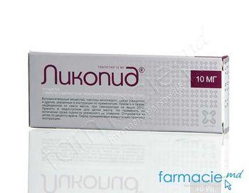 купить Ликопид таб. 10 мг N10 в Кишинёве