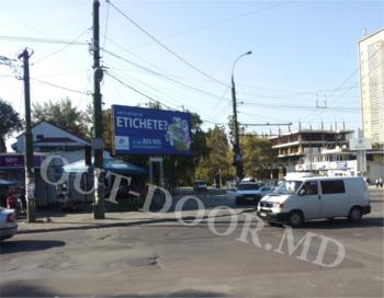 купить KSC45036A в Кишинёве