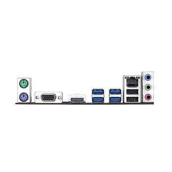 Placa de baza Gigabyte B365M H Intel B365, LGA1151, Dual DDR4 2666MHz, PCI-E 3.0/2.0 x16, HDMI/D-Sub, 2xUSB3.1, USB Type C, SATA RAID 6Gb/s, M.2 support, Intel Optane ready,  8-Ch HD Audio, GigabitLAN