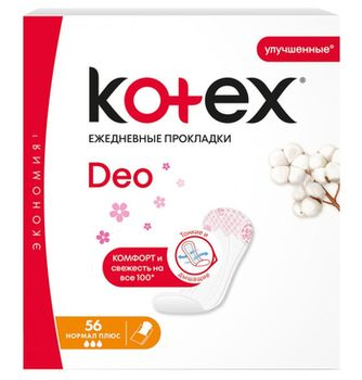 купить Ежедневные прокладки Kotex Deo Нормал Плус, 56 шт. в Кишинёве