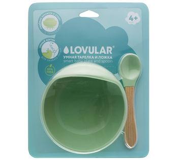 купить Набор посуды Lovular Graphite в Кишинёве