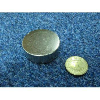 Магнит Ø D45 mm х H15 mm
