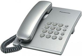 купить Panasonic KX-TS2350 UAS Silver в Кишинёве