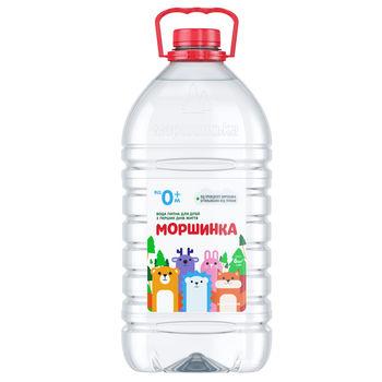 cumpără Apă minerală Morshinskaia pentru copii+0 luni 6L plată în Chișinău
