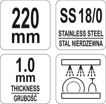 купить Кондитерский шпатель 120/ 225 мм в Кишинёве