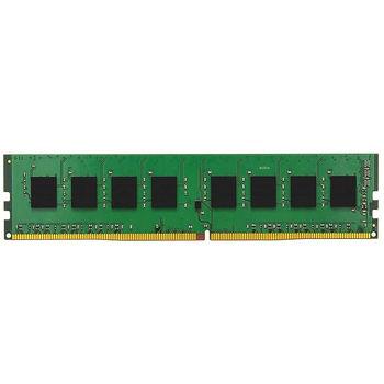 4GB DDR4 Kingston KVR24N17S6/4BK PC4-19200 2400MHz CL17 (memorie/память)