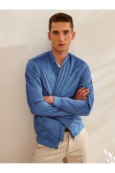 Куртка TOP SECRET Синий