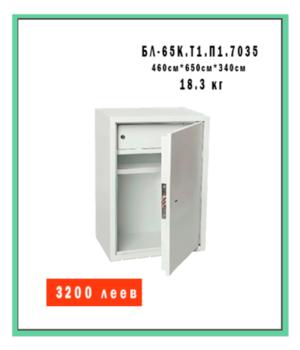 Ferocon БЛ-65К.Т1.П1.7035