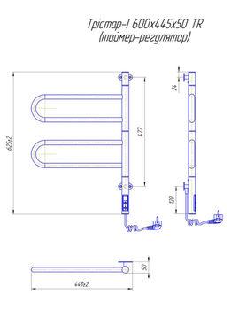 Тристар -I 600х445 TR таймер-регулятор