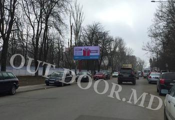 cumpără KTL32009B în Chișinău