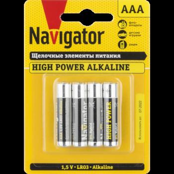 купить Батарейки серии NBT-NE (Щелочные высокой мощности) AAA в Кишинёве