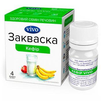 купить Vivo Кефир закваска, 4x0,5г в Кишинёве
