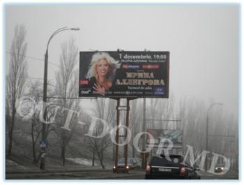 cumpără KTL33002B în Chișinău