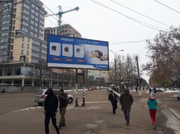 купить KRI33001B в Кишинёве
