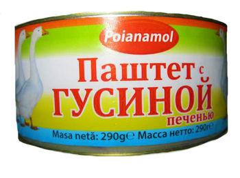 """купить """"Poianamol"""" Паштет с Гусиной печенью 290мл в Кишинёве"""
