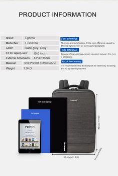 """купить Pюкзак бизнес Tigernu T-B3331A для ноутбука 15.6"""", с USB портом, водонепроницаемый, чёрный в Кишинёве"""