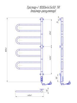 Тристар -I 1000х445 TR таймер-регулятор